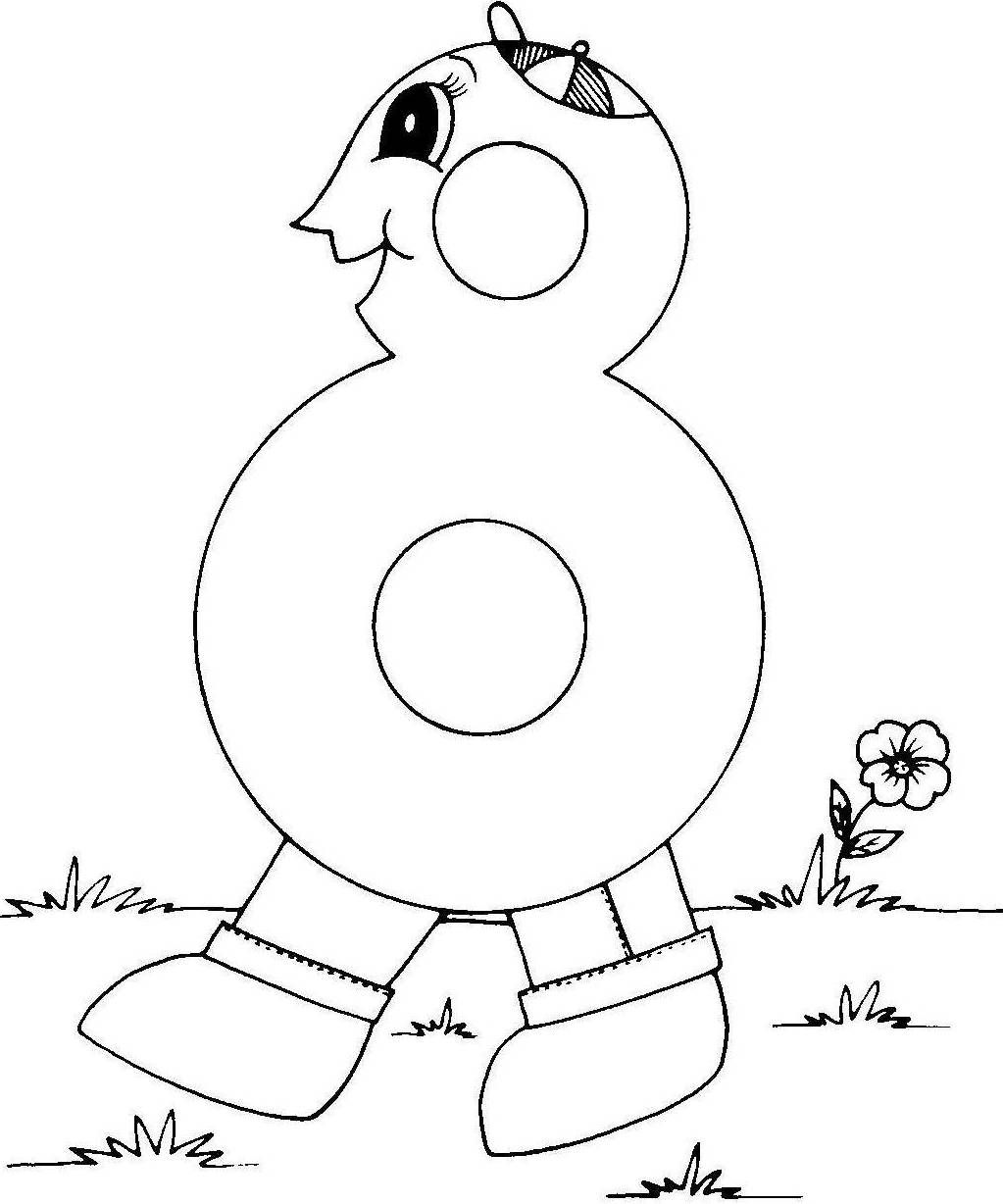 Free Daedalus And Icarus Coloring Pages