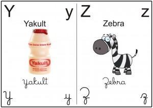 alfabeto ilustrado corar sala de aula (13)