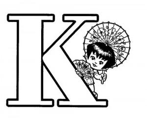 desenho molde alfabeto turma monica imprimir colorir painel escolar (11)