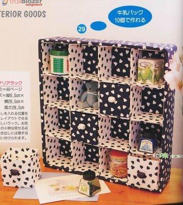 reciclagem caixinha de leite  (6)