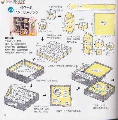 reciclagem caixinha de leite  (7)